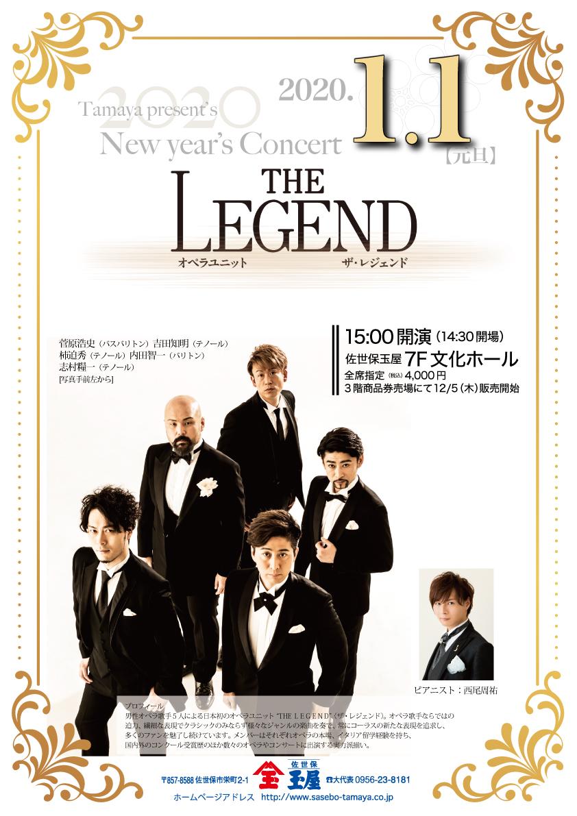 Tamaya Present's New Year's Concert
